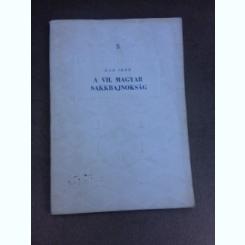 Al VII-lea Campionat de Sah din Ungaria - Ban Jeno  (carte in limba maghiara)