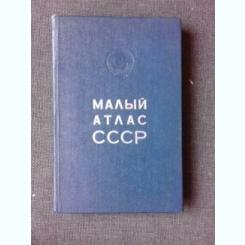 ATLAS GEOGRAFIC URSS, 1981
