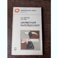 CALEIDOSCOP SAHISTIC - A.E. KARPOV  (CARTE IN LIMBA RUSA)