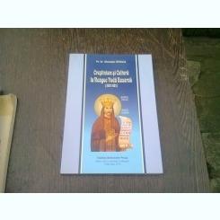 CRESTINISM SI CULTURA LA NEAGOE VODA BASARAB - GHEORGHE MANOLE