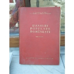 DANSURI POPULARE ROMANESTI , VOLUMUL 1