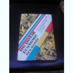 DICTIONAR ECONOMIC RUS ROMAN - MIHAI PATRAS