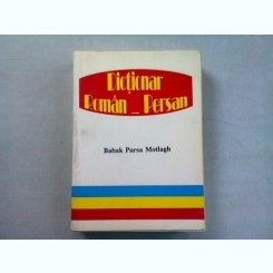 DICTIONAR ROMAN PERSAN - BABAK PARSA MOTLAGH