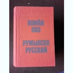 DICTIONAR ROMAN RUS - GHEORGHE BOLOCAN