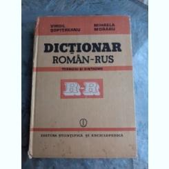 DICTIONAR ROMAN RUS, TERMENI SI SINTAGME - VIRGIL SOPTEREANU