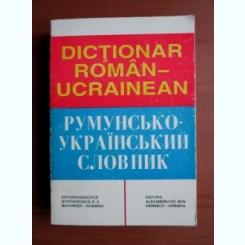 DICTIONAR ROMAN UCRAINEAN