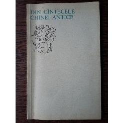 Din cantecele Chinei Antice - Ion Covaci