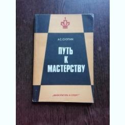 DRUMUL SPRE TITLUL DE MAESTRU IN SAH -- A.S. SUETIN  (CARTE IN LIMBA RUSA)
