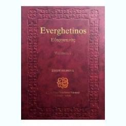 EVERGHETINOS, VOLUMUL1, EDITIE BILINGVA