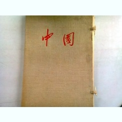 LA CHINE  ALBUM   (CHINA)