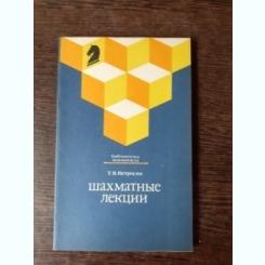 LECTII DE SAH - T. PETROSIAN  (CARTE IN LIMBA RUSA)
