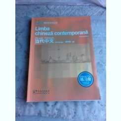 LIMBA CHINEZA CONTEMPORANA - DANGDAI ZHANGWEN