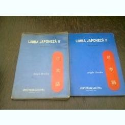 LIMBA JAPONEZA - FARA PROFESOR/ ANGELA HONDRU  VOL.I+II