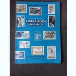 LIMBA RUSA CLASA II-A - EUGEN NOVEANU