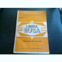 LIMBA RUSA. MANUAL ANUL V DE STUDIU