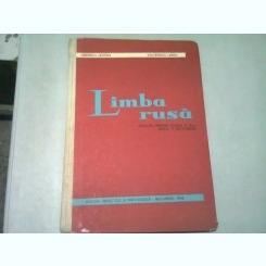 LIMBA RUSA. MANUAL CLASA A IX-A (ANUL V DE STUDIU) - CRISTESCU LEONIDA