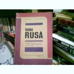 LIMBA RUSA. MANUAL CLASA XI-A DE LICEU SI ANUL III LICEE DE SPECIALITATE - MARINESCU MIHAIL