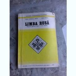 LIMBA RUSA, MANUAL PENTRU ANUL II DE STUDIU - SONIA AWEBUCH METCH