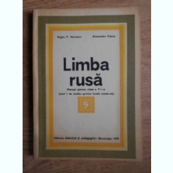 LIMBA RUSA. MANUAL PENTRU CLASA A V-A - EUGEN NOVEANU