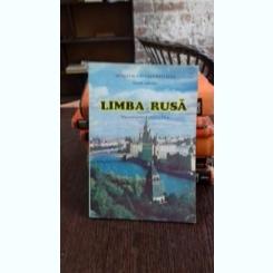 LIMBA RUSA. MANUAL PENTRU CLASA A VI-A - EUGEN CIURARIU
