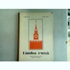 LIMBA RUSA. MANUAL PENTRU CLASA A XI-A - LUDMILA FARCAS