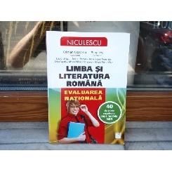 Limba si literatura romana - Evaluare nationala clasa a VIII-a , Cristian Ciocaniu , 2014