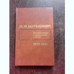 LUCRARI ANALITICE SI CRITICE DESPRE SAH 1923-1941 - M.M. BOTVINNIK  (CARTE IN LIMBA RUSA)