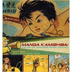 MANGA KAMISHIBAI. THE ART OF JAPANESE THEATRE - ERIC P. NASH   (CARTE IN LIMBA ENGLEZA)