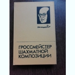 MARI MAESTRI AI COMPOZITIEI IN SAH - I.G. VLADIMIROV  (CARTE DE SAH, IN LIMBA RUSA)