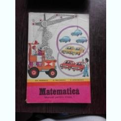 MATEMATICA CLASA I - GH. HERESCU, 1980