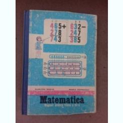 Matematica, manual pentru clasa a III-a - Dumitru Rosca  1985