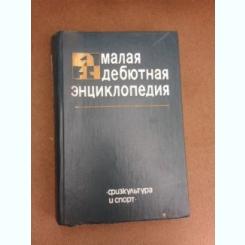 Mica enciclopedie a incepatorilor sahisti (carte in limba rusa)