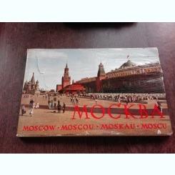 MOSCOVA, ALBUM 1963, TEXT IN LIMBA RUSA