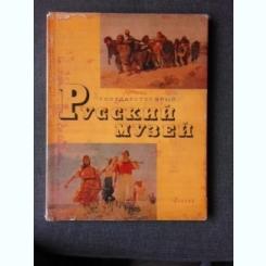 MUZEUL NATIONAL RUS , TEXT IN LIMBA RUSA, ALBUM