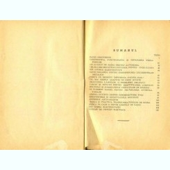 RADIO 44.Idei,planuri,realizari,1945