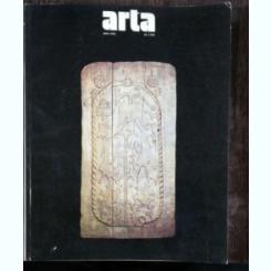 REVISTA ARTA NR 2/1984