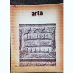 REVISTA ARTA NR.10-11/1982