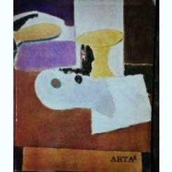 REVISTA ARTA PLASTICA NR.12/1970