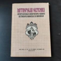 REVISTA MITROPOLIA OLTENIEI NR.10-12/1979
