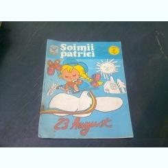 Revista Soimii patriei nr.8/1982