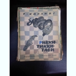RIKKI-TIKKI-TAVI  (carte pentru copii, in limba rusa(
