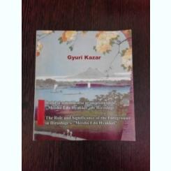 ROLUL SI SEMNIFICATIA PRIM PLANULUI IN MEISHO EDO HYAKKEI DE HIROSHUGE - GYURI KAZAR  (ALBUM BILINGV)