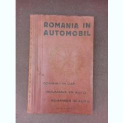 Romania in automobil, ghid auto