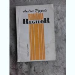 ROMANIA REGILOR - ANDREI PIPPIDI