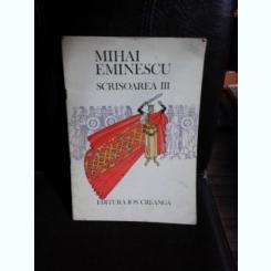SCRISOAREA III, FRAGMENT - MIHAI EMINESCU, ILUSTRATII RONI NOEL