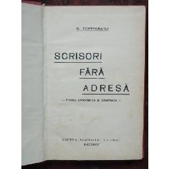 SCRISORI FARA ADRESA - G. TOPIRCEANU