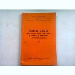 SINTAXA GREACA - NICOLAE I. STEFANESCU