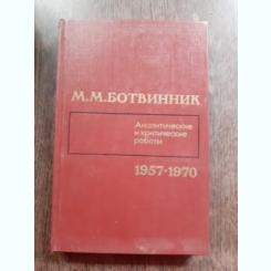 Studii de critica analitica in sah 1957-1970  - M.M.Botvinik  (CARTE IN LIMBA RUSA)