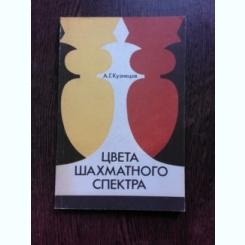 TEAMA DE SAH MAT - A.G. KUSNETOV  (CARTE DE SAH, IN LIMBA RUSA)