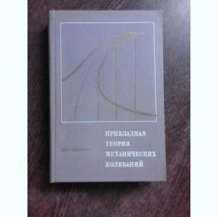 TEORIA APLICATA A MECANICII - L..BIDERMAN  (CARTE IN LIMBA RUSA)
